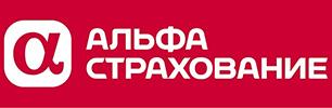 ОАО «Альфа-Страхование»